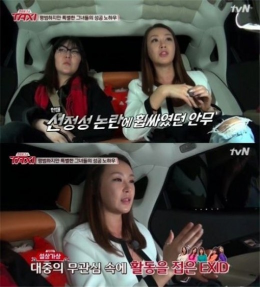 """Choreographer for EXID's """"Up and Down"""" Talks About Creating the Dance"""