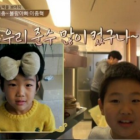"Lee Jong Hyuk Shows How Much His Sons Have Grown Since Leaving ""Dad! Where Are We Going"""