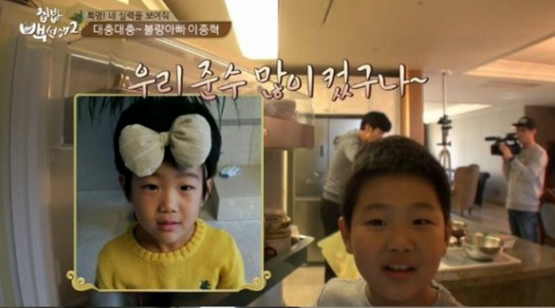 """Lee Jong Hyuk Shows How Much His Sons Have Grown Since Leaving """"Dad! Where Are We Going"""""""