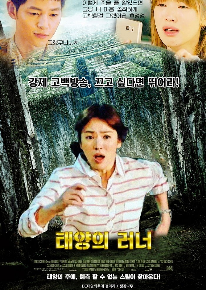 song hye kyo 5