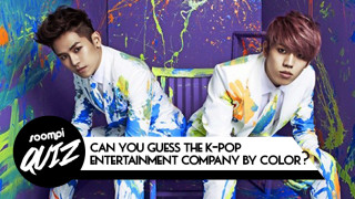soompi quiz guess k-pop entertainment company color