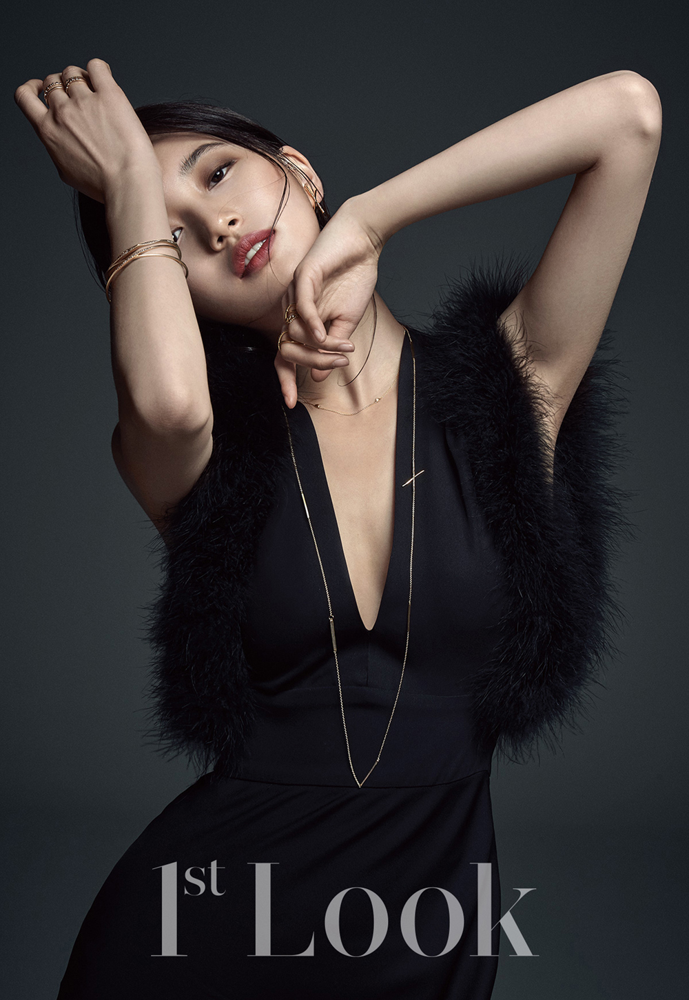 Suzy Takes Your Breath Away With First Look Magazine