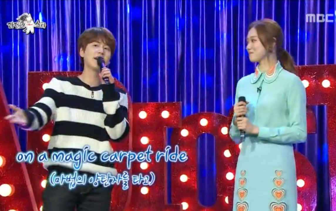 """Watch: Super Junior's Kyuhyun and Lee Sung Kyung Sing in Perfect Harmony on """"Radio Star"""""""