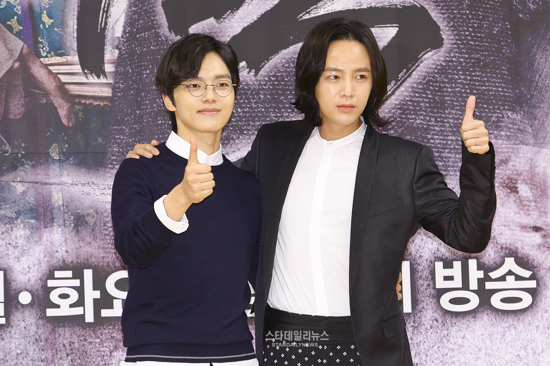 Jang Geun Suk on Working With Yeo Jin Goo