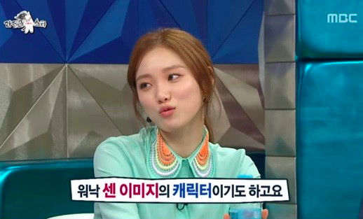 "Lee Sung Kyung Responds to Acting Controversy on ""Cheese in the Trap"""
