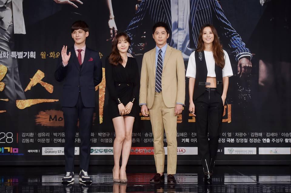 """Kang Ji Hwan Is Confident """"Monster"""" Will Reach No.1"""