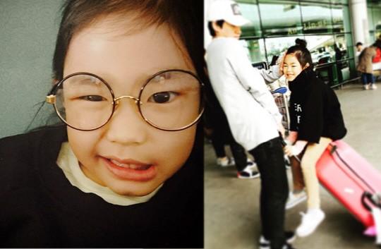 Tablo Updates Fans on How Haru Is Doing