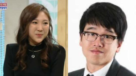 Lee Sun Ho Lee Rae Na
