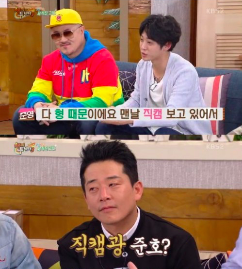kim jun ho defconn jung joon young