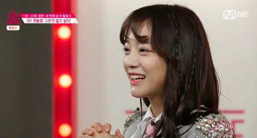 """Kim Sejung Responds to Jung Joon Young's Fanboying on """"Produce 101"""""""