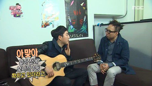 "Jang Bum Joon Says He Isn't No. 1 Because of ""Descendants of the Sun"" Soundtrack"