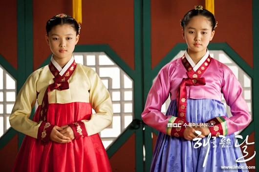 kim so hyun kim yoo jung