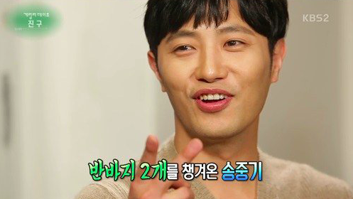 jin goo shower 3