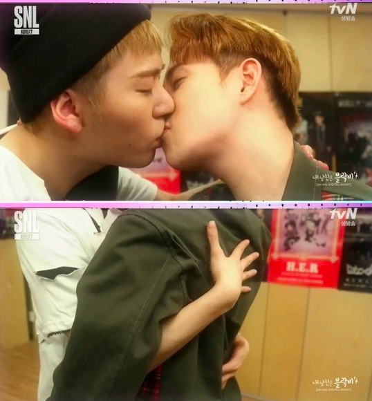 Watch Block B Shares A Kiss In Fanfiction Scene On Snl