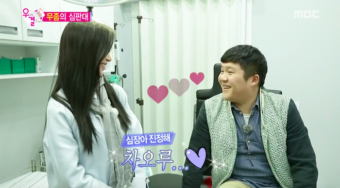 Watch: Cao Lu Surprises Jo Se Ho With Her Concern and Support During Embarrassing Medical Exam