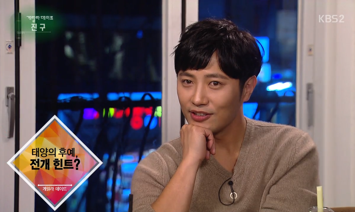 """Jin Goo Tries to Remain Tight-Lipped About Ending of """"Descendants of the Sun"""""""