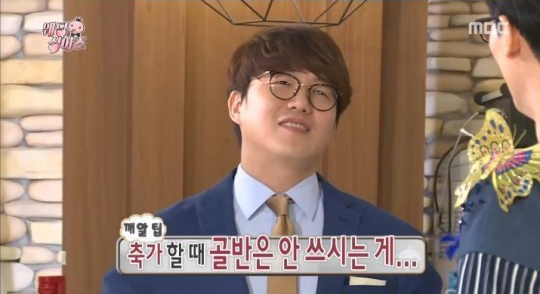 Sung Si Kyung Disapproves of Yoo Jae Suk's Wedding Song Performance