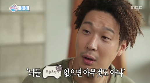 """Haha Explains What """"Infinite Challenge"""" and """"Running Man"""" Mean to Him"""