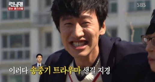 "Lee Kwang Soo Wants to Stop Being Compared to Song Joong Ki on ""Running Man"""