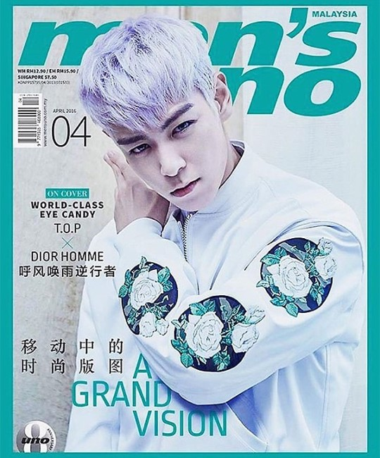 T.O.P Graces the Covers of Malaysian Magazine to Show Off Gorgeous Looks