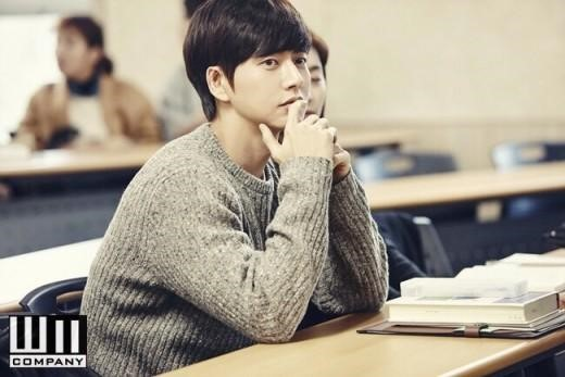 "Park Hae Jin Courted for Movie Version of ""Cheese in the Trap"""