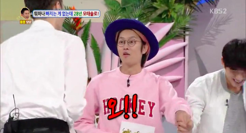 super junior heechul 3