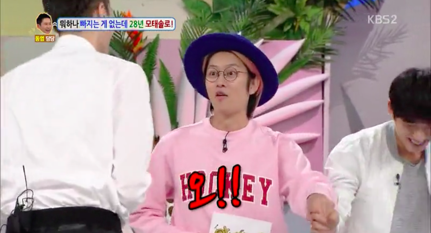 """Super Junior's Heechul Is Shocked by Handsome Guest on """"Hello Counselor"""""""