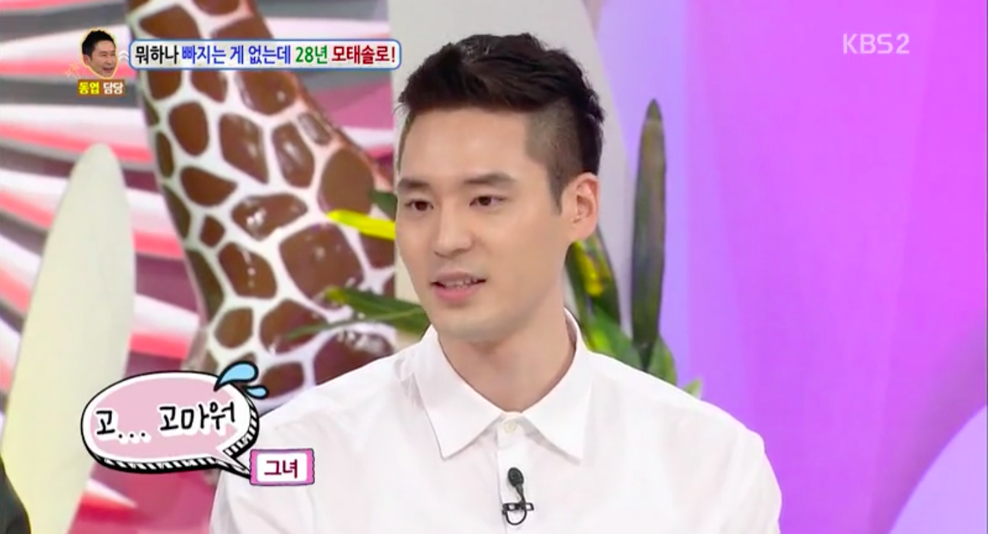 hello counselor 4