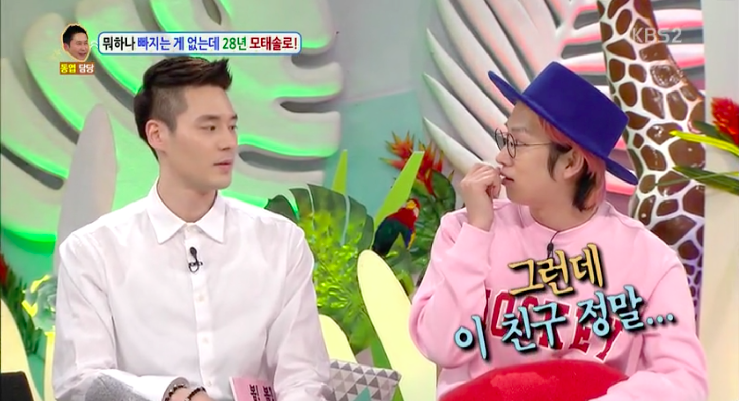 hello counselor heechul