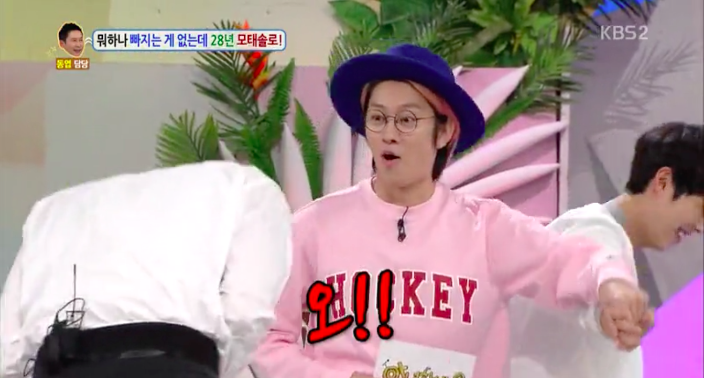 hello counselor 3