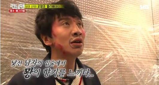 "Lee Kwang Soo Is the Unluckiest Man Alive on ""Running Man"""