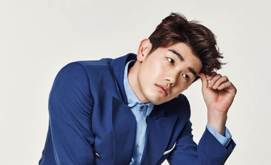 "Eric Nam Courted for ""We Got Married"""