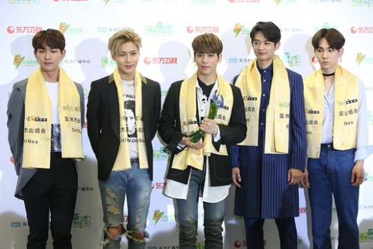 "SHINee Wins Prestigious Award at ""23rd East Billboard Music Awards"""