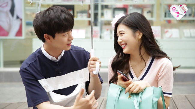 "BTOB's Yook Sungjae Responds to Rumors of His Plans to Leave ""We Got Married"""