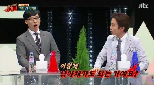 yoo hee yeol gummy 3