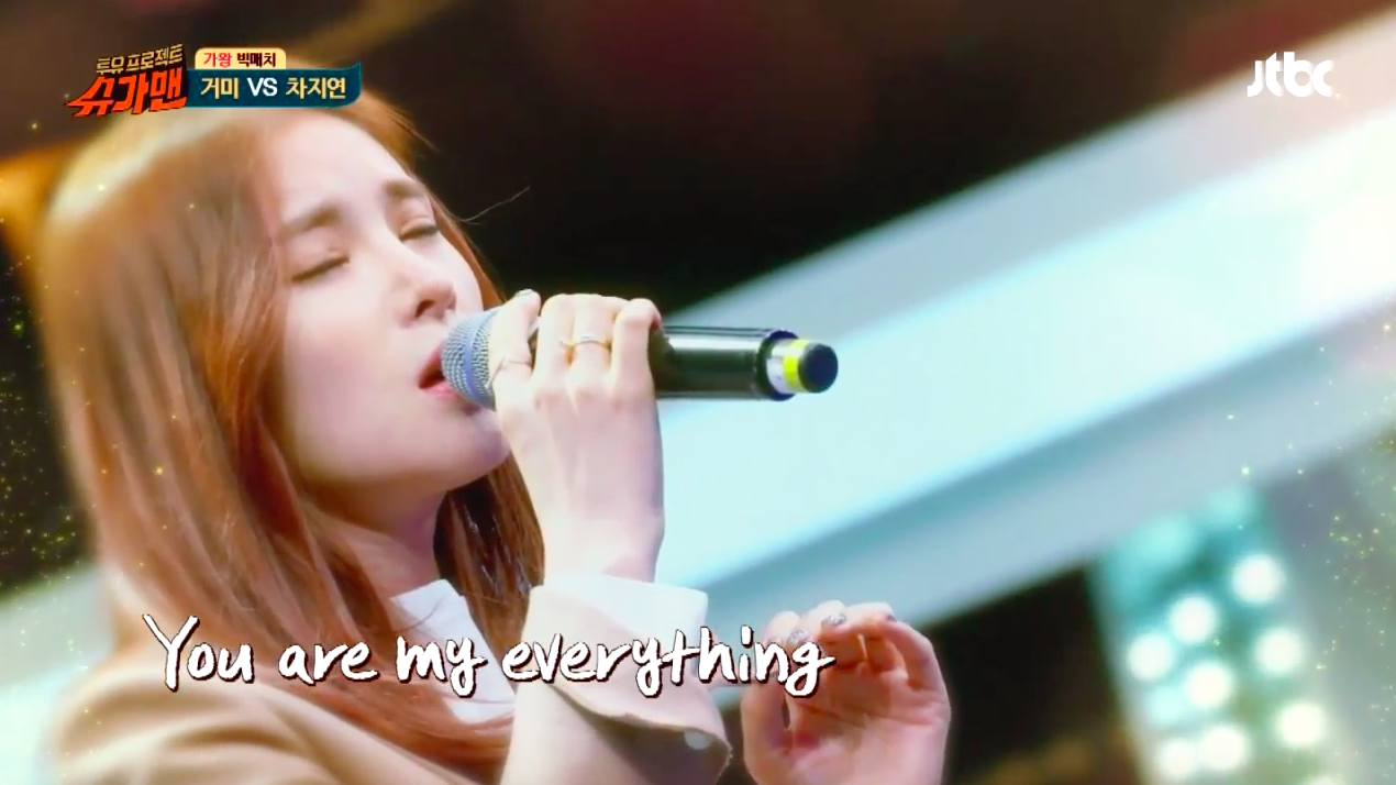 """Watch: Gummy Thrills Audience With """"Descendants of the Sun"""" OST Performance on """"Sugar Man"""""""