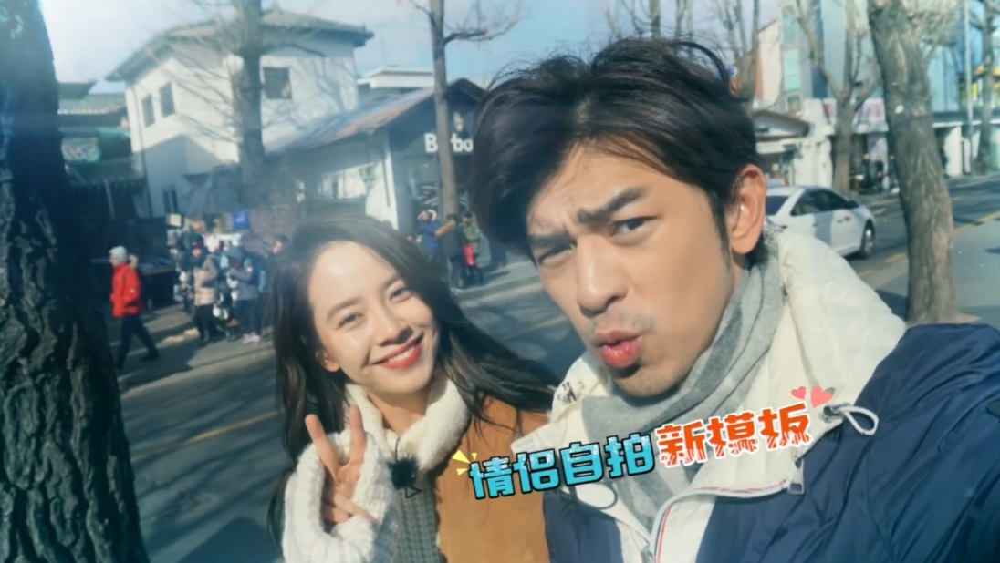 Meet Bo Bo and Mo Mo! Song Ji Hyo and Chen Bolin Go on Their First Date