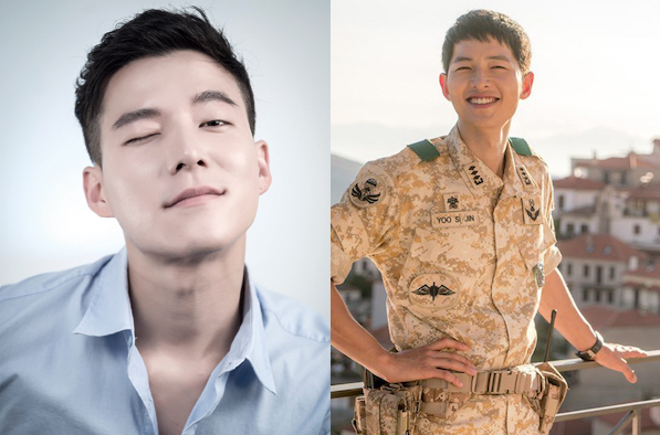 Jasper Cho Reveals How Song Joong Ki Maintains His Figure