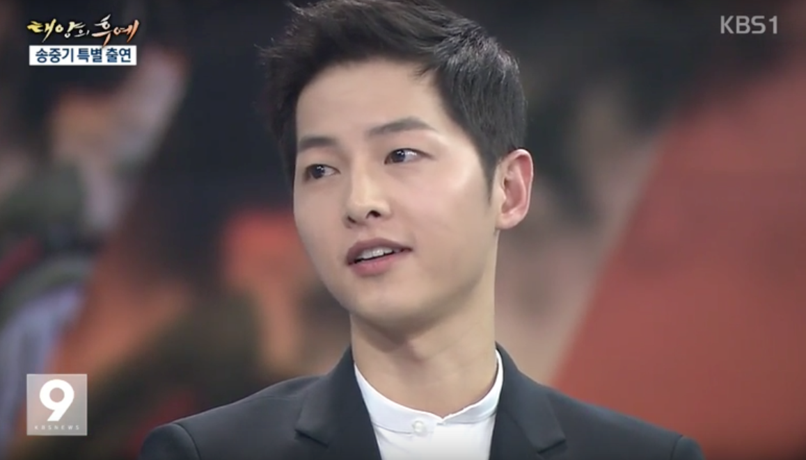 "Song Joong Ki Says He Achieved a Dream Through His Guest Appearance on ""News9"""