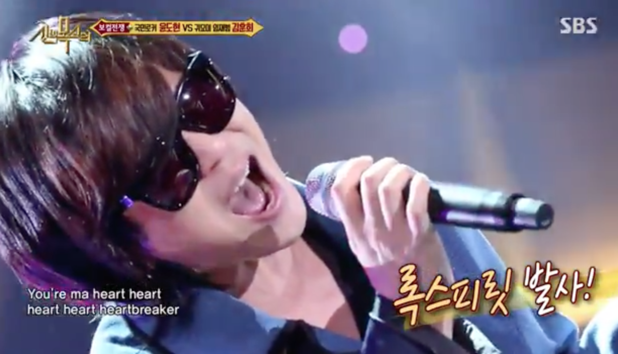 "Watch: Yoon Do Hyun Puts Rock Spin on G-Dragon's ""Heartbreaker"""