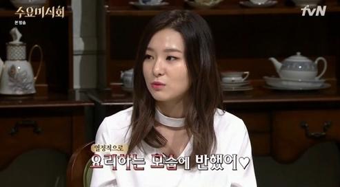 Seulgi's Ideal Guy Is Not Jo Jung Suk but Actually Chef Choi Hyun Seok?