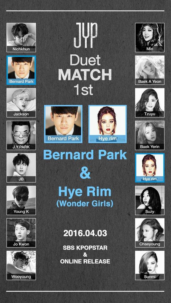 """Update: Bernard Park and Wonder Girls' Hyelim Are the First Artists For """"JYP Duet Match"""""""