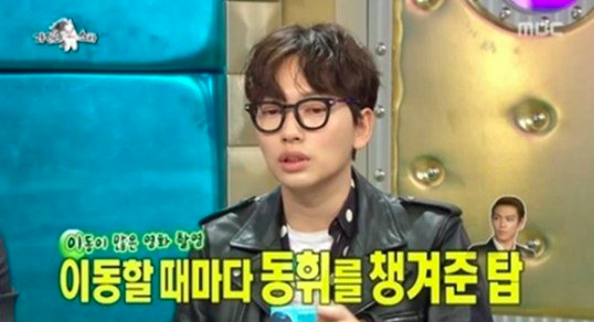 Watch: Lee Dong Hwi Describes What Kind of Friend BIGBANG's T.O.P Is