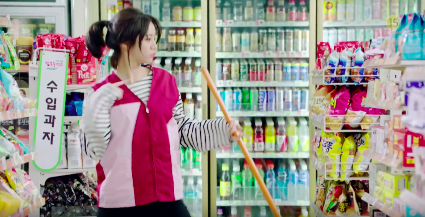 """Watch: Hyeri and Ji Sung Rock Out to Taylor Swift in """"Entertainer"""" Teaser"""