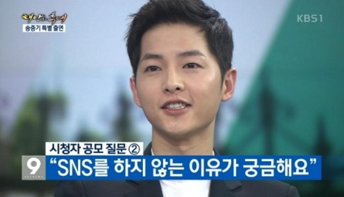 Song Joong Ki Explains Why He Doesn't Use Social Media