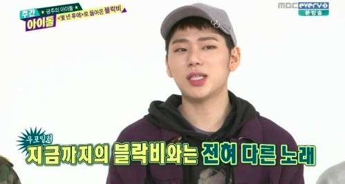Zico Says Block B's New Title Song Will Take Everyone By Surprise