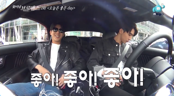 """Watch: Ji Soo Is Thrilled By Nam Joo Hyuk's Surprise During Trip to Busan on """"Celebrity Bromance"""""""