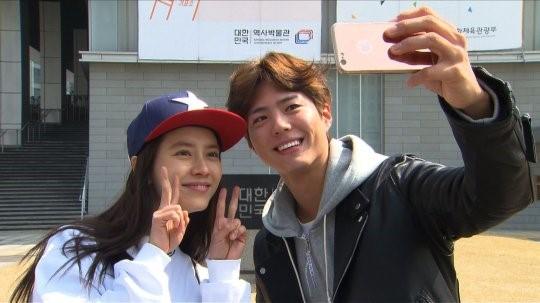 "Song Ji Hyo's Wish to Meet Park Bo Gum Comes True on ""Running Man"""
