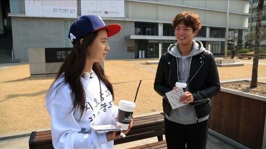 song ji hyo park bo gum running man1