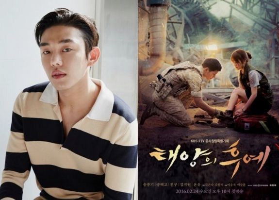 """Yoo Ah In's """"Descendants of the Sun"""" Cameo to Air Next Week"""